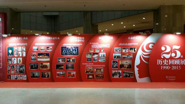 20151113_중국_a1.jpg
