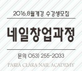 20160728-미니_min.jpg